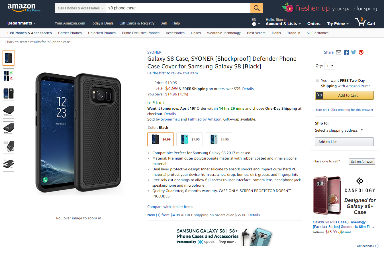 Amazon Galaxy Case Example of Simple Sale Complexity
