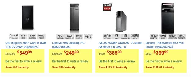 tigerdirect-category-page